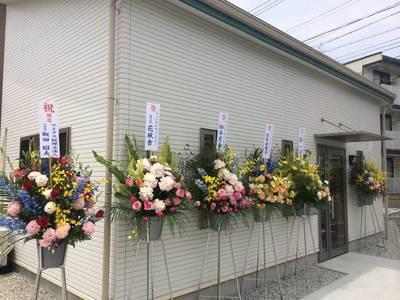 オープン生花.jpgのサムネール画像