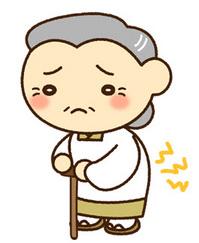 ブログ用 おばあちゃん.jpeg